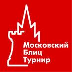 "Moskova'ya ""Yıldırım"" Düştü!"