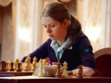 Avrupa Bayanlar Şampiyonası Başladı