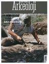 Aktüel Arkeoloji ve Satranç Tarihi