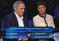 Kasparov Milyoner Olmak İster Mi?