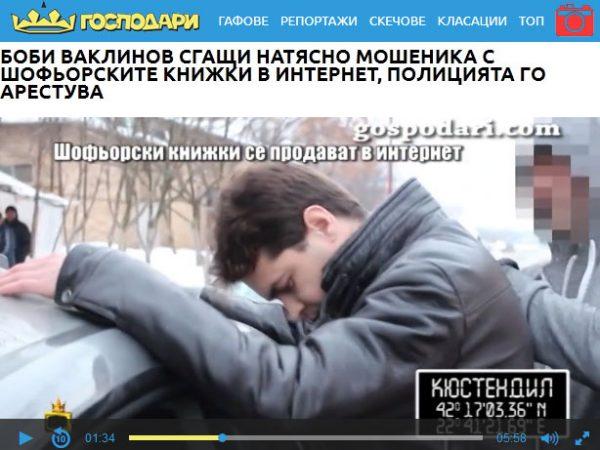 Satranç Hilekarı Ivanov Tutuklandı